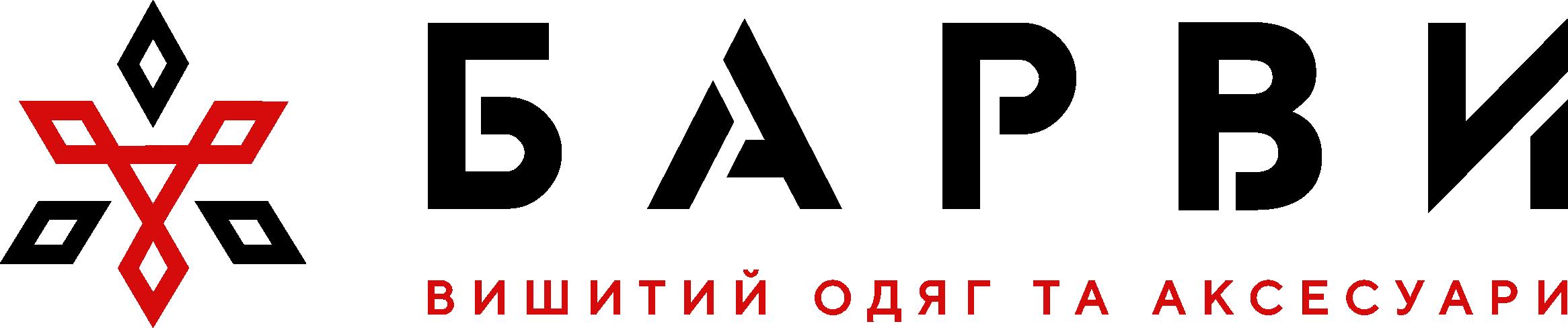 Vyshyvanka-barvy магазин вишиваного одягу